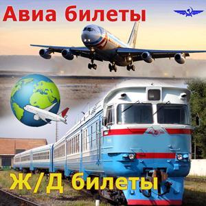 Авиа- и ж/д билеты Курска