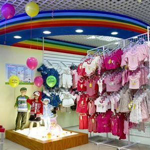 Детские магазины Курска