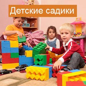 Детские сады Курска