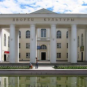 Дворцы и дома культуры Курска