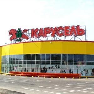 Гипермаркеты Курска