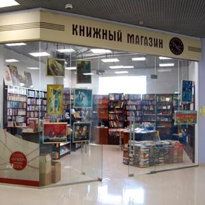 Книжные магазины Курска