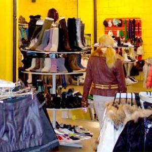 Магазины одежды и обуви Курска