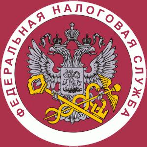 Налоговые инспекции, службы Курска