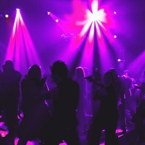 Ночные клубы Курска