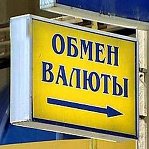 Обмен валют Курска