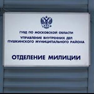 Отделения полиции Курска