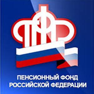 Пенсионные фонды Курска