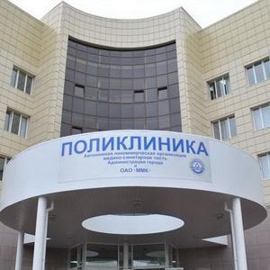 Поликлиники Курска