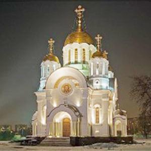 Религиозные учреждения Курска