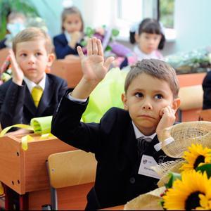 Школы Курска