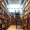 Библиотеки в Курске