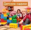 Детские сады в Курске