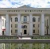 Дворцы и дома культуры в Курске