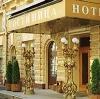 Гостиницы в Курске