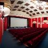 Кинотеатры в Курске