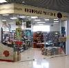 Книжные магазины в Курске