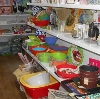 Магазины хозтоваров в Курске