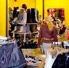 Магазины одежды и обуви в Курске