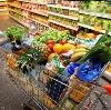 Магазины продуктов в Курске