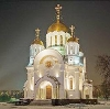 Религиозные учреждения в Курске