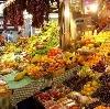 Рынки в Курске