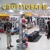 Спортивные магазины в Курске