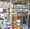 Строительные магазины в Курске
