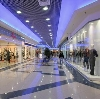 Торговые центры в Курске