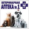 Ветеринарные аптеки в Курске