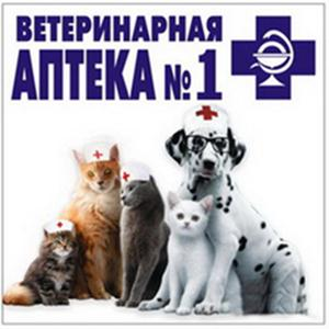 Ветеринарные аптеки Курска